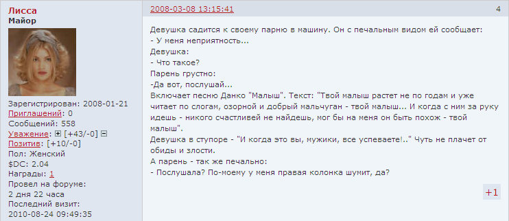 http://img-fotki.yandex.ru/get/6206/18026814.f/0_5d27a_50526420_XL.jpg