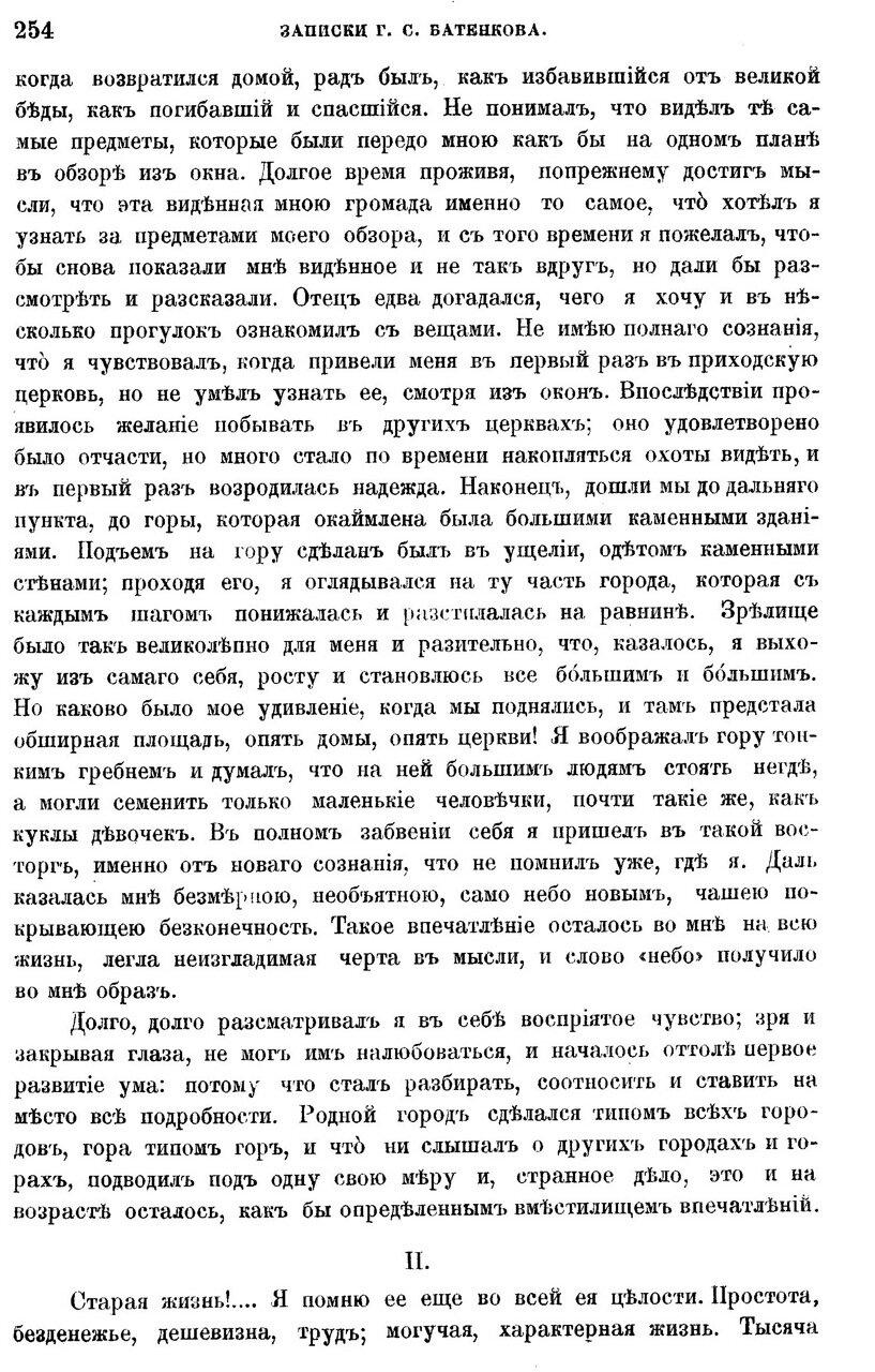 https://img-fotki.yandex.ru/get/6206/19735401.5d/0_60895_301fbad8_XXXL.jpg