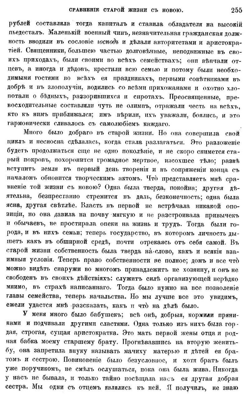 https://img-fotki.yandex.ru/get/6206/19735401.5d/0_60896_69422f94_XXXL.jpg