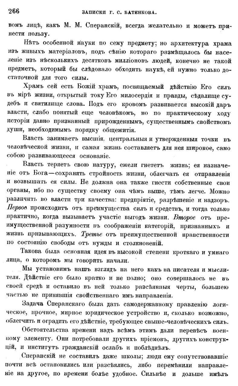 https://img-fotki.yandex.ru/get/6206/19735401.5d/0_60897_d08728b7_XXXL.jpg