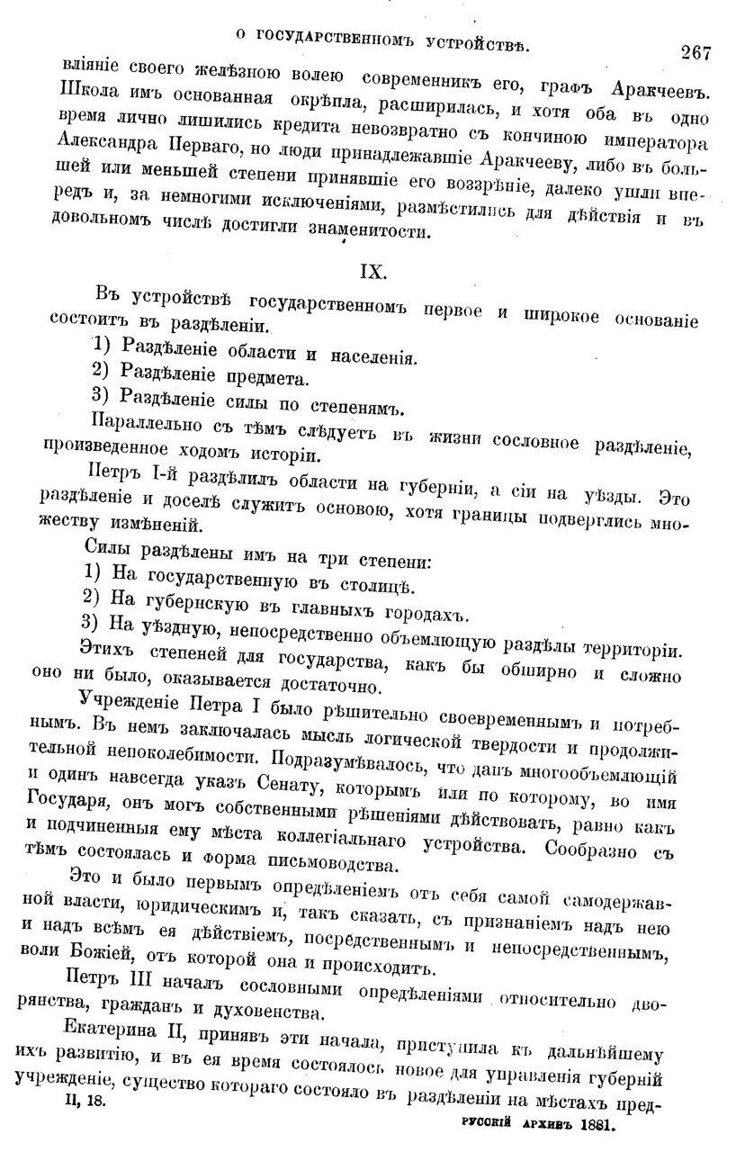 https://img-fotki.yandex.ru/get/6206/19735401.5d/0_60898_e9ffda70_XXXL.jpg