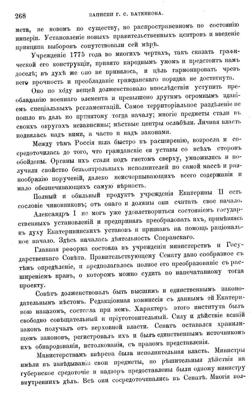 https://img-fotki.yandex.ru/get/6206/19735401.5d/0_60899_b2ca5b51_XXXL.jpg