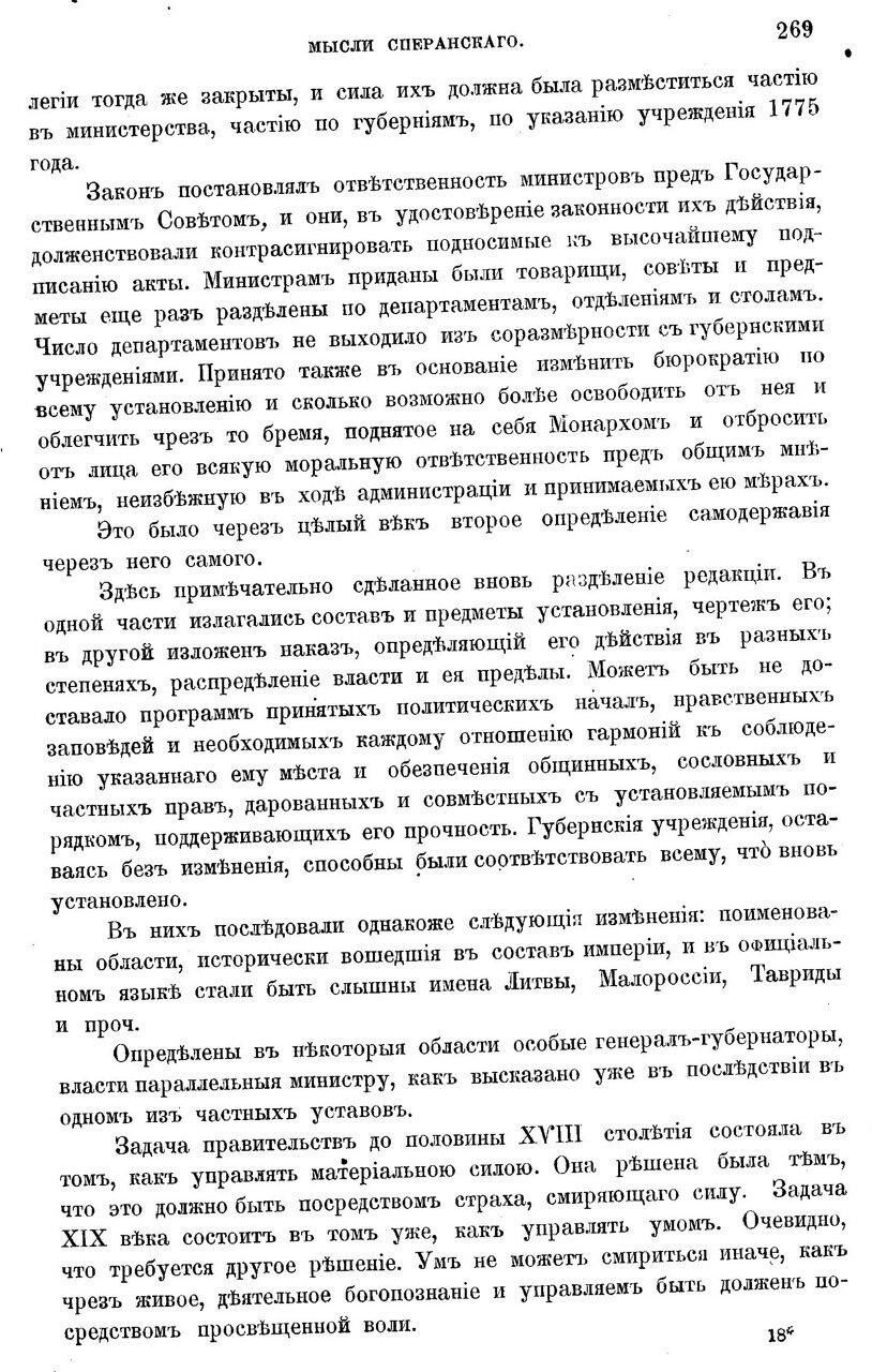 https://img-fotki.yandex.ru/get/6206/19735401.5d/0_6089a_115b8885_XXXL.jpg
