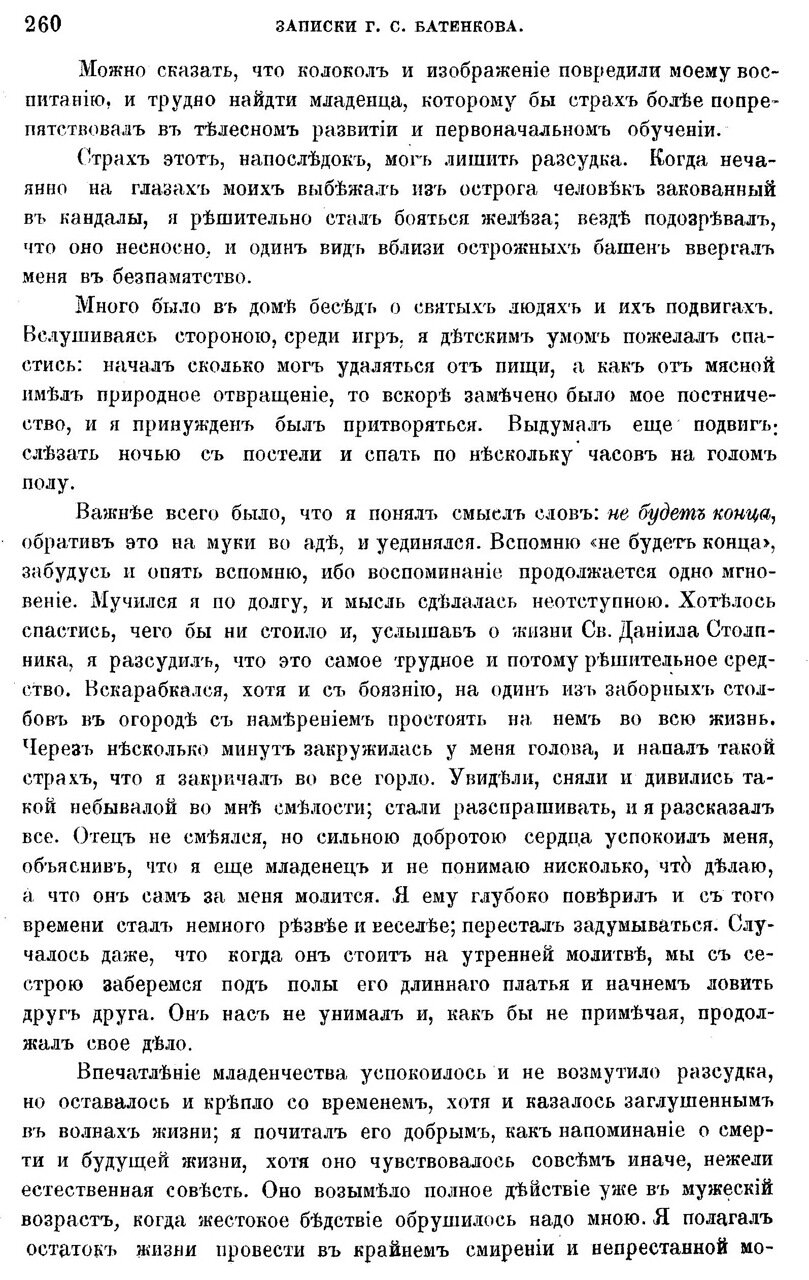 https://img-fotki.yandex.ru/get/6206/19735401.5d/0_608a6_5690f17a_XXXL.jpg