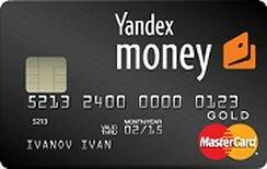 Яндекс помогает искать и платить