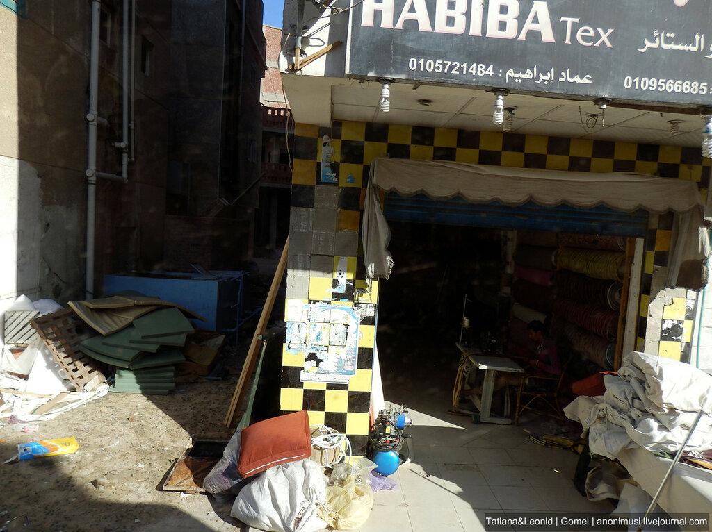 Грязная Хургада для египтян