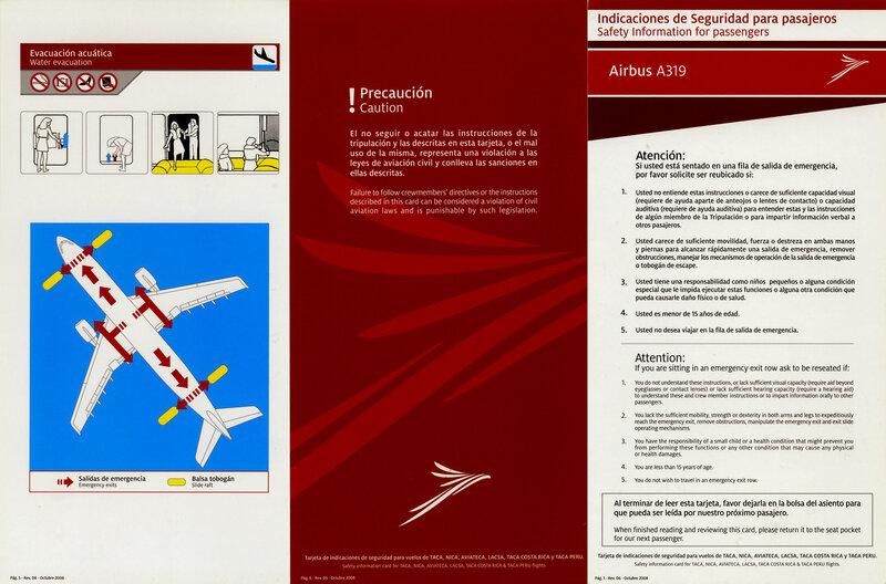 Инструкция по безопасности Taca Airlines A319