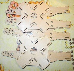 MiniQuadroCopter Frame