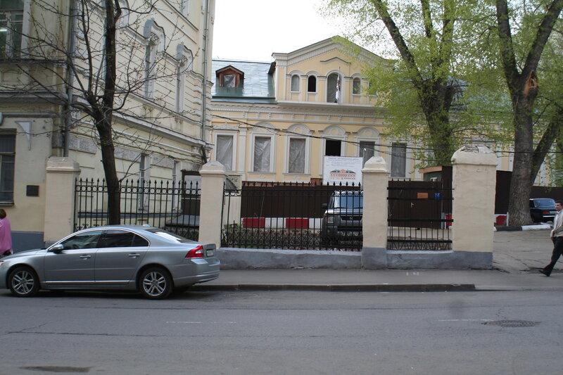 Старинная ограда. Улица Забеина. 04/05/2011