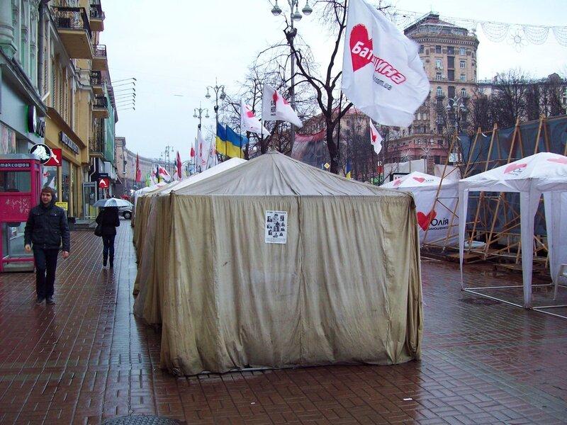 Палаточный лагерь сторонников Юлии Тимошенко