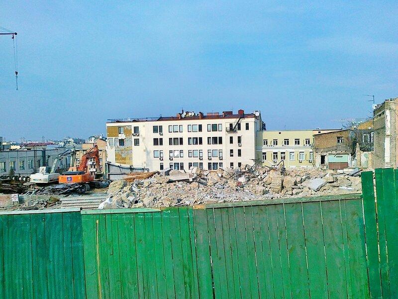 Снесенный дом на Андреевском спуске