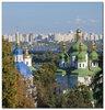 Северная Украина