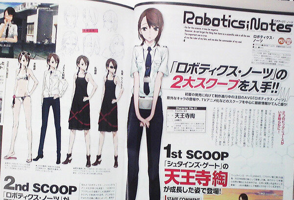 Robotics;Notes, Chaos;HEAd , Steins;Gate, Наэ Тэнноджо, Nae Tennoji