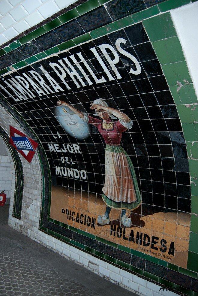 Филипс Philips