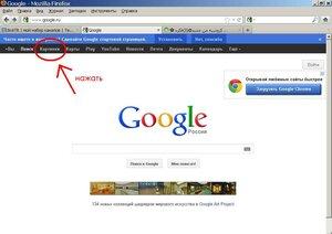 Поиск интернет- дублей картинок с помощью Гугла 0_94675_b02d9a55_M