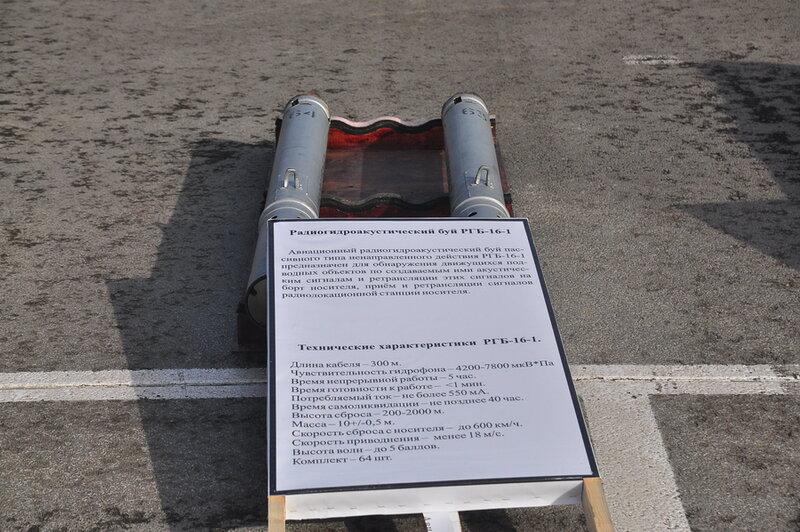 буй РТБ-91 —