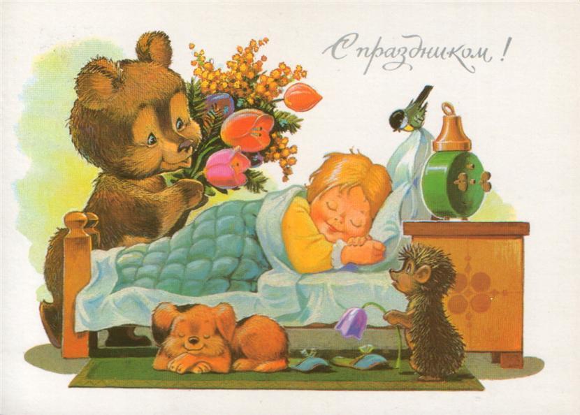 Старинные ретро открытки с 8 марта