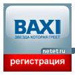 Регистрация компаний через BAXI