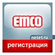 ����������� �������� ����� EMCO