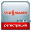 Регистрация компаний через Viessmann
