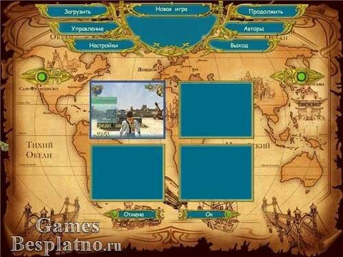 Карты кинг игровой автомат