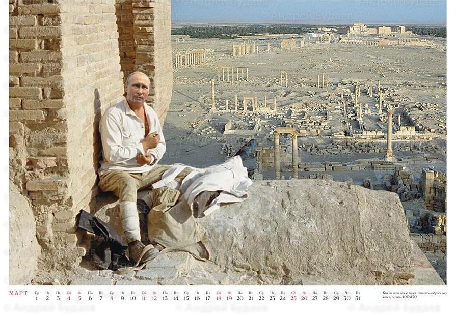 Календарь Белое солнце Пальмиры - Художник Андрей Будаев – Yandex6.jpg