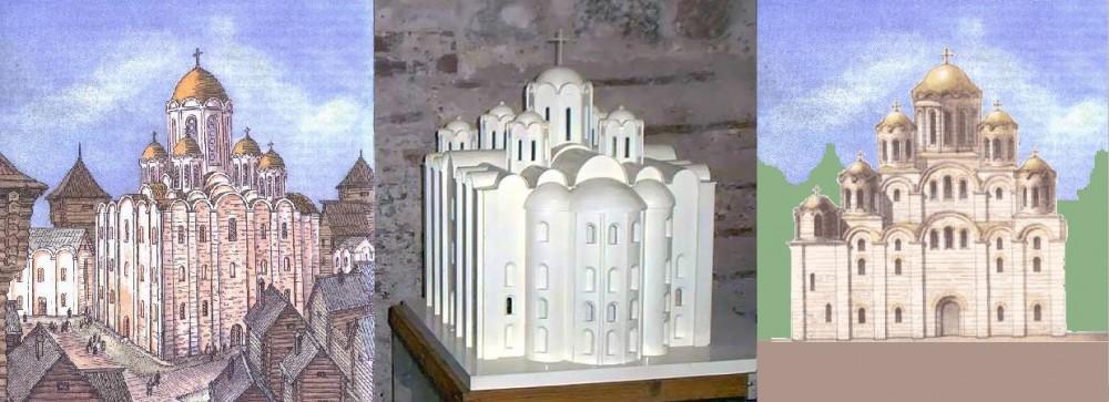 Полоцк. Варианты реконструкции Софиского собора