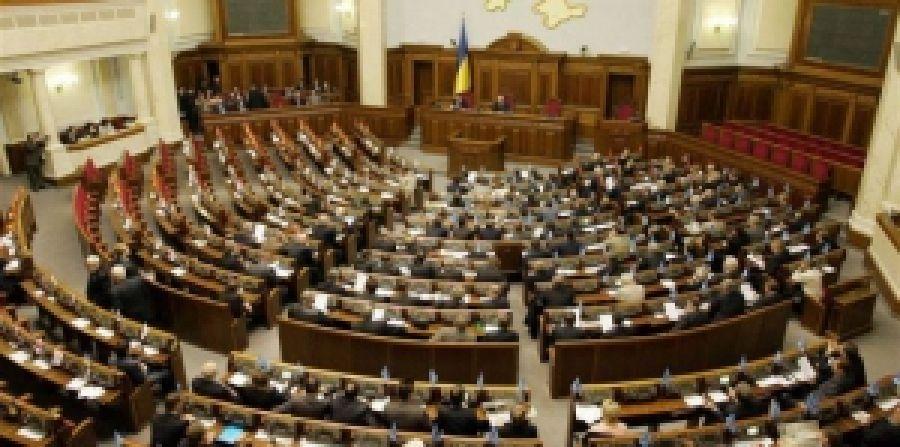 Верховная Рада создала следственную комиссию по ситуации в Мукачево