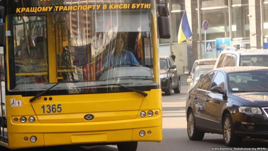 КГГА: в центре Киева завтра перекроют движение через спортивные соревнования