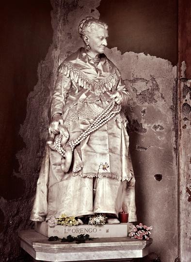 памятник Катерине Камподонико