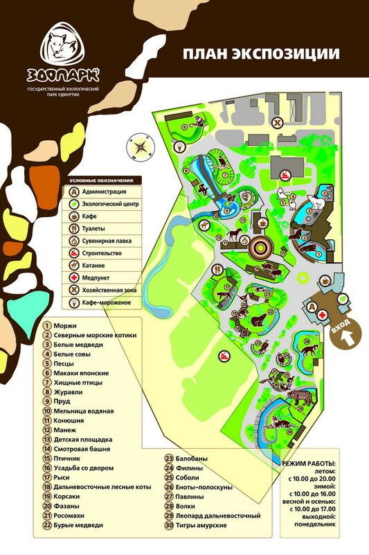 zoo-map1.jpg