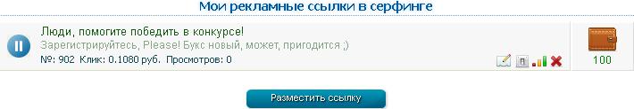 https://img-fotki.yandex.ru/get/62069/18026814.ad/0_c358d_c5d73c34_orig.png