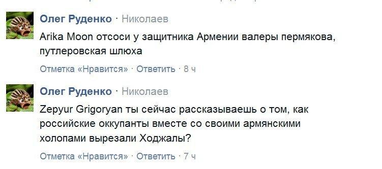 Руденко1.jpg