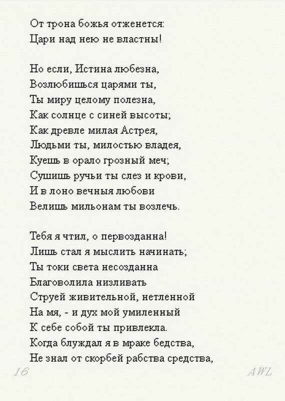 https://img-fotki.yandex.ru/get/62069/199368979.25/0_1c3c4e_95a835ae_XL.jpg