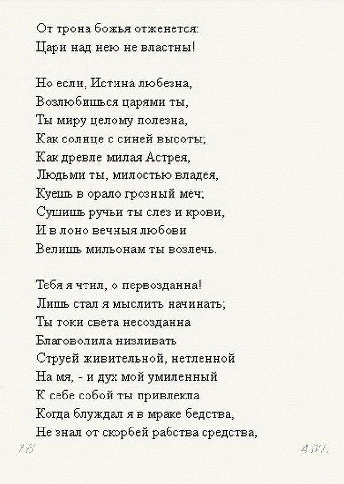 https://img-fotki.yandex.ru/get/62069/199368979.25/0_1c3c4e_95a835ae_XXXL.jpg