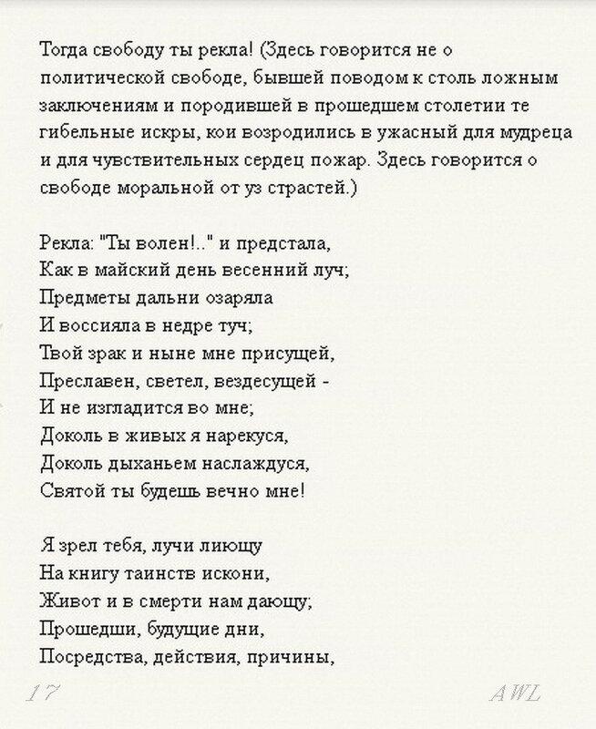 https://img-fotki.yandex.ru/get/62069/199368979.25/0_1c3c4f_a336d9ad_XL.jpg