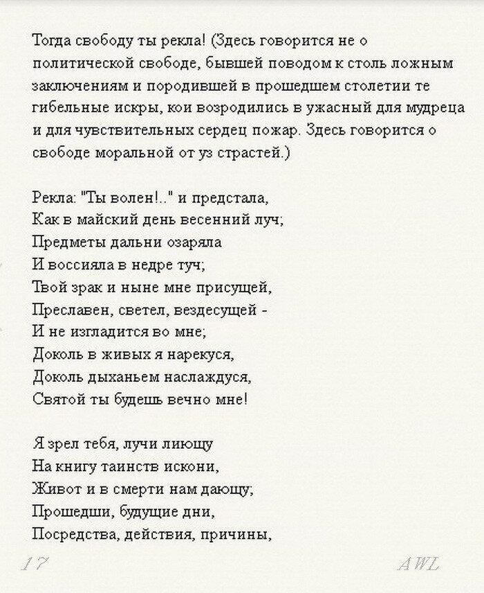 https://img-fotki.yandex.ru/get/62069/199368979.25/0_1c3c4f_a336d9ad_XXXL.jpg