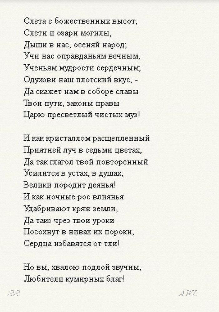 https://img-fotki.yandex.ru/get/62069/199368979.25/0_1c3c54_27edd849_XXXL.jpg