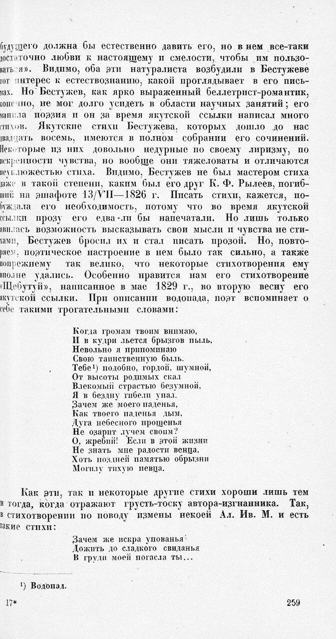 https://img-fotki.yandex.ru/get/62069/199368979.41/0_1f1f0f_ddb825e_XXXL.jpg