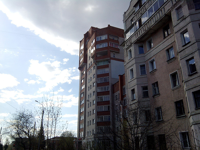 ВЮФО самый дорогой квадратный метр жилья— вКрыму