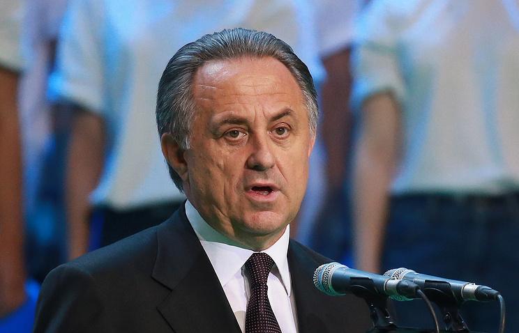 Мутко: «Сборные РФ иРумынии сыграют вКазани»