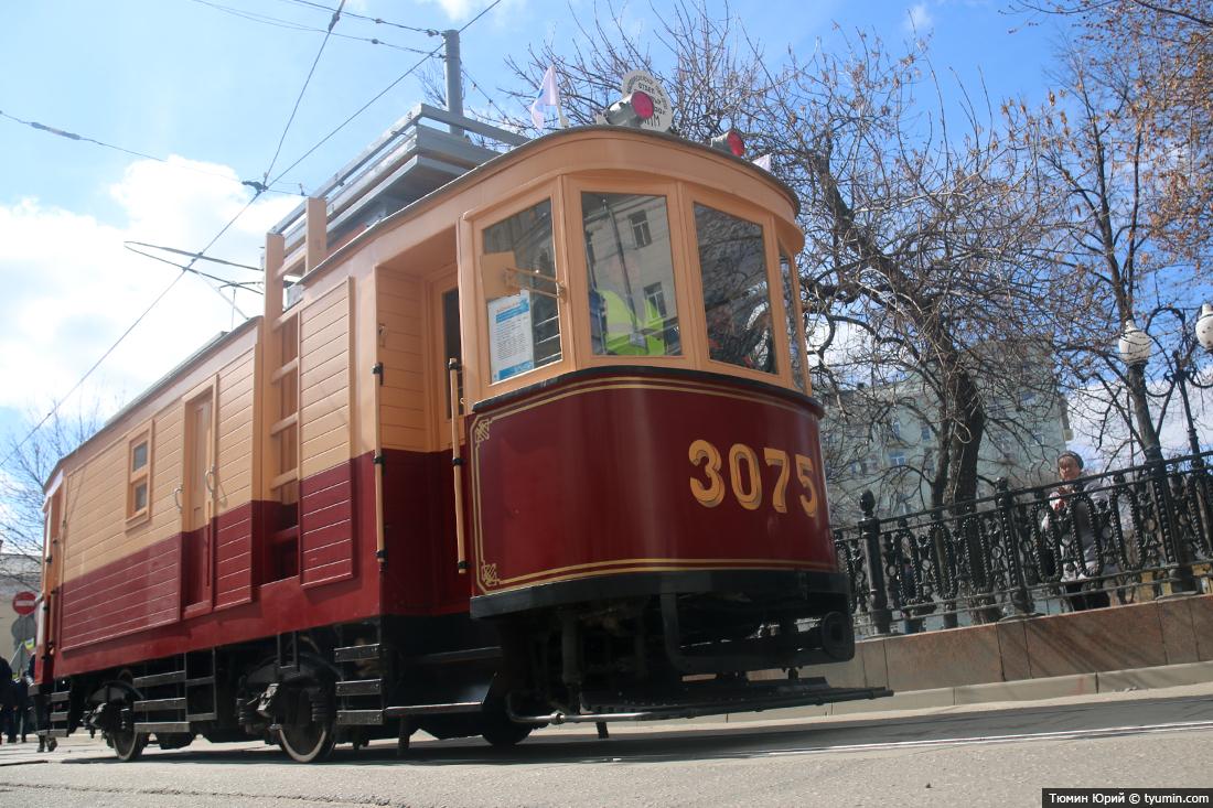 Журналист и путешественник Юрий Тюмин поделился с экологами репортажем о параде трамваев в Москве  - фото 10