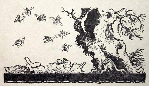 Лисица и пчёлы. Сказки старого Сюня.