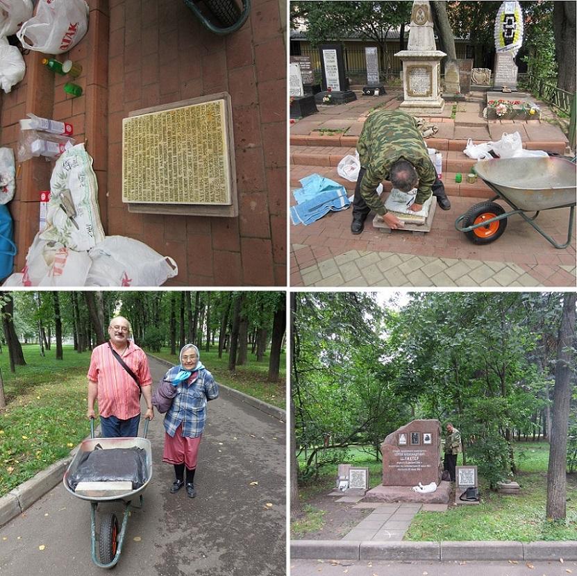 https://img-fotki.yandex.ru/get/62069/287625778.8/0_139f3e_e5d39943_orig.jpg
