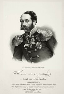 Николай Алексеевич Столпаков, генерал-майор, командир 1-ой бригады 5-ой Легкой Кавалерийской дивизий