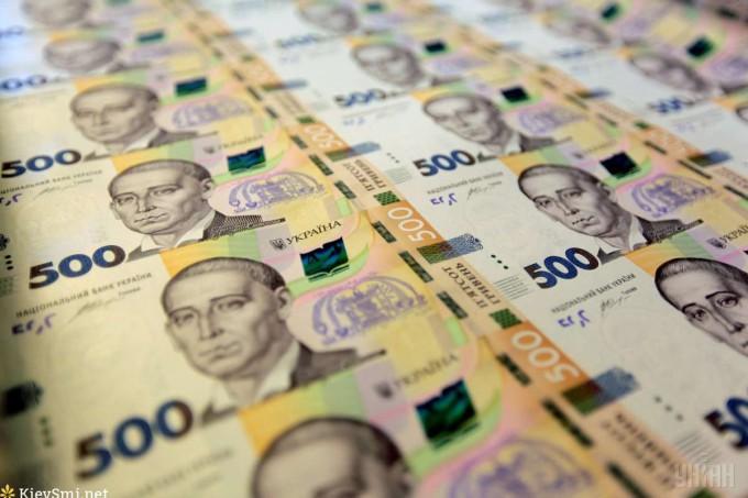 ВМинэкономики дали прогноз поинфляции вУкраинском государстве