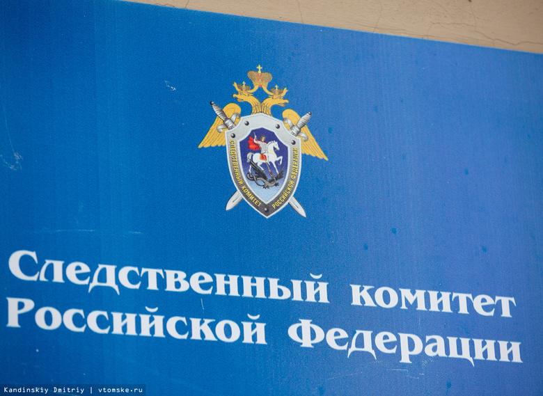 После смерти пациента возбуждено дело против служащих клиники №3 вТомске