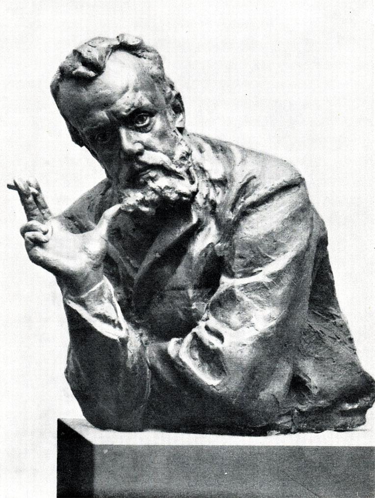 Г. И. Успенский. Бюст. Фрагмент памятника. 1904 г.