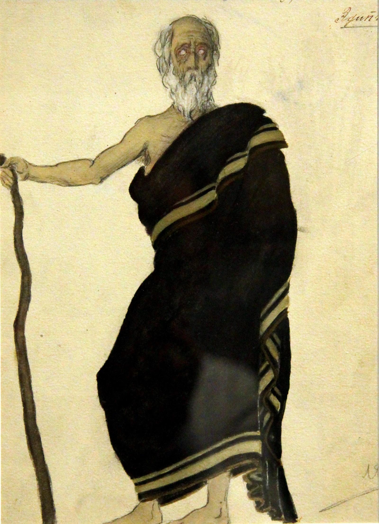 ����� ���. 1866-1924. ����� ������� ����� � ��������� ����� � ������ (�� ������� �������� �������). ����� 1904 ������ �� �������, ��������, ��������, ������ �����-������������� ��������������� ����� ������������ � ������������ ��������� �������� �������: aldusku.livejournal.com