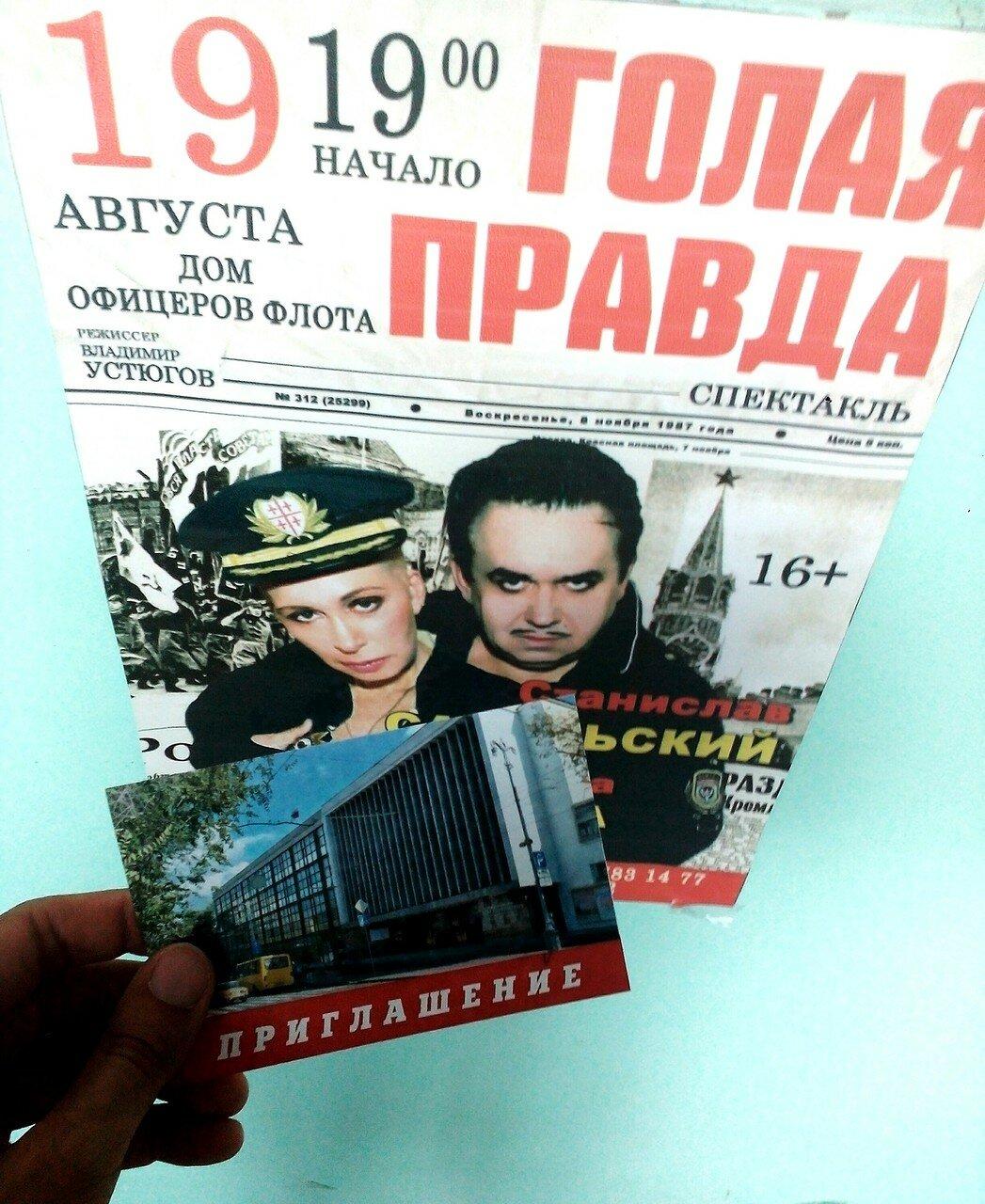 https://img-fotki.yandex.ru/get/62069/39067198.19d/0_c0cf9_25b4770f_XXXL.jpg